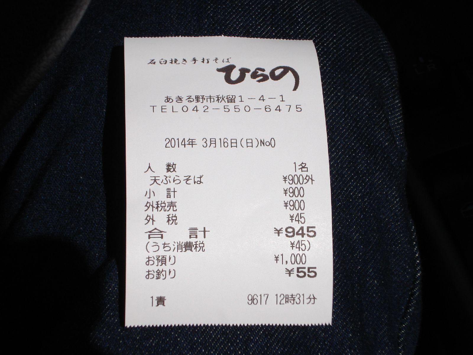 Dsc04852