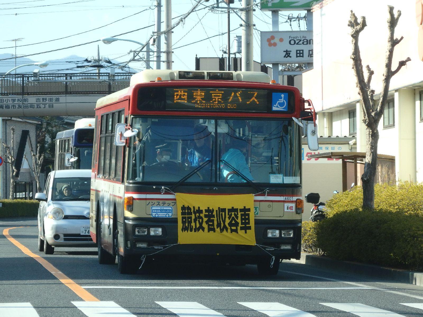 P2170002