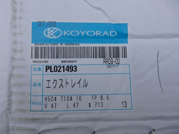 P8230024